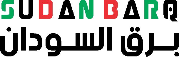 شبكة برق السودان الإخبارية