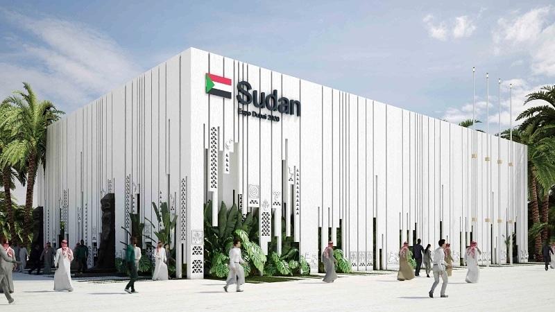 جناح السودان في إكسبو 2020 دبي