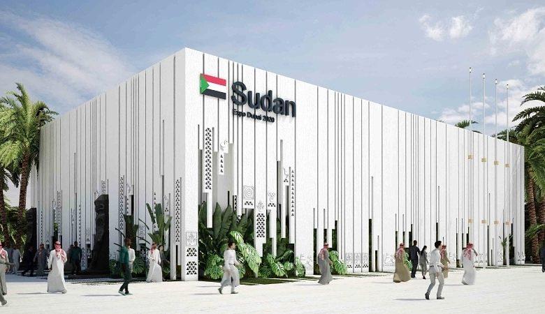 جناح السودان اكسبو 2020 دبي