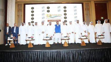رياضة الإمارات في 50 عام
